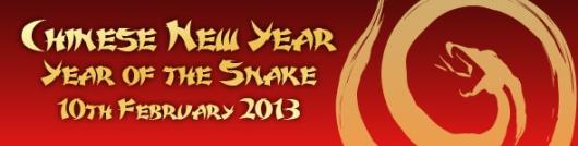 header-chinese-new-year-2013