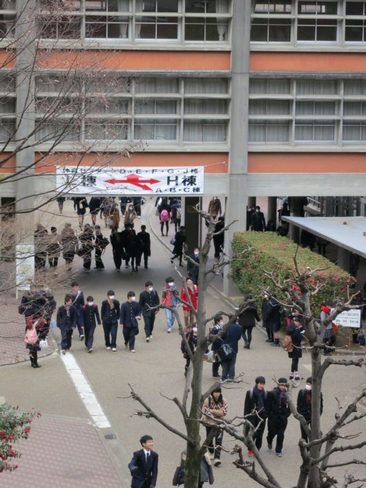 the day before, february 13, nanzan campus, final day of general entrance examinations ... (photo: henri daros)