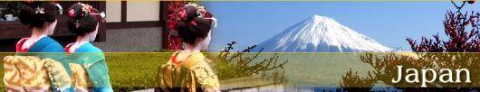 banner_japan-shop.1